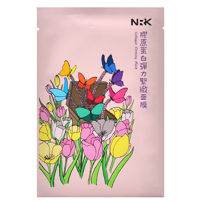 NARUKO NRK Collagen Firming Mask -- Shop Korean Japanese Taiwanese skincare at Shopchuusi