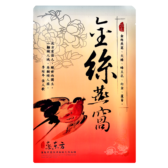 LOVEMORE Cubilose Extract Hydrating & Firming Mask Sheet | Shop Taiwanese Sheet Mask at ShopChuusi