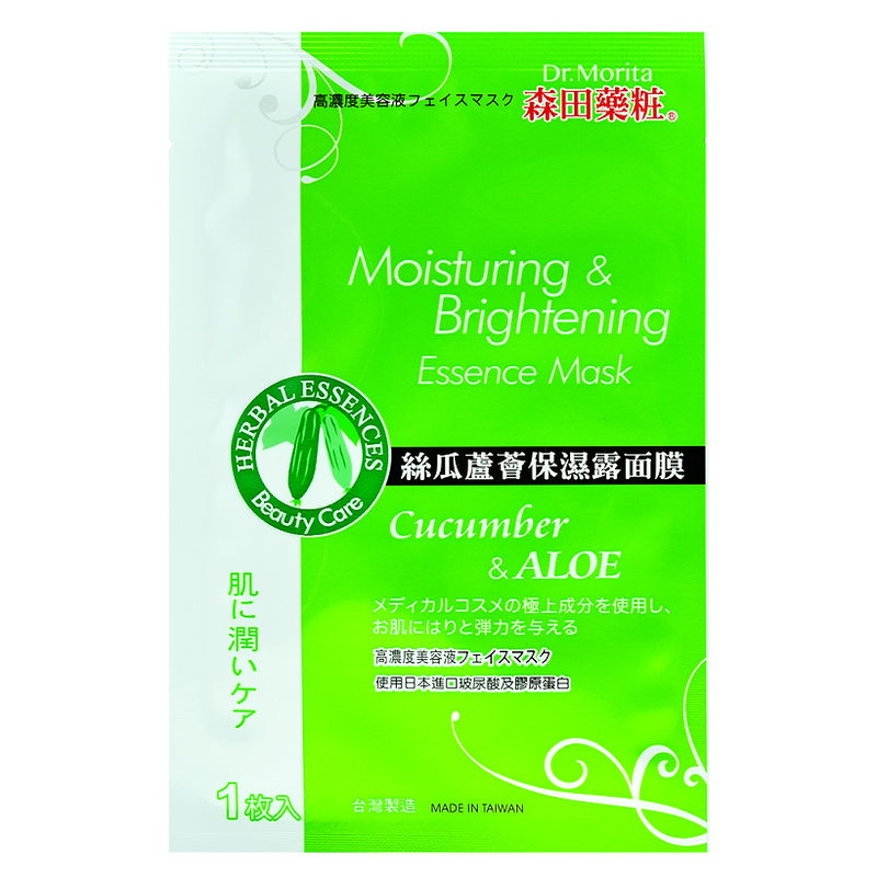 DR.MORITA Cucumber & Aloe - Moisturizing & Brightening Essence Mask | Shop Taiwanese Sheet Masks at ShopChuusi