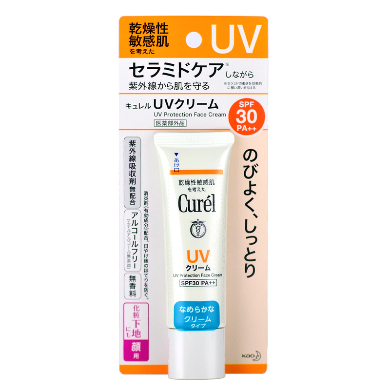 KAO CUREL UV Protection Face Cream SPF 30 PA++ -- Shop Korean Japanese Taiwanese Sunscreens at Shop Chuusi