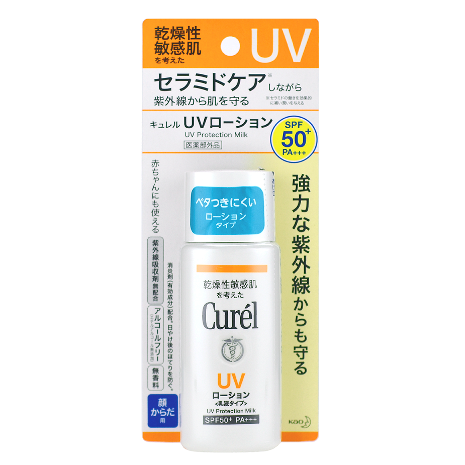 KAO CUREL UV Protection Milk SPF 50+ PA+++ -- Shop Korean Japanese Taiwanese Sunscreens at Shop Chuusi