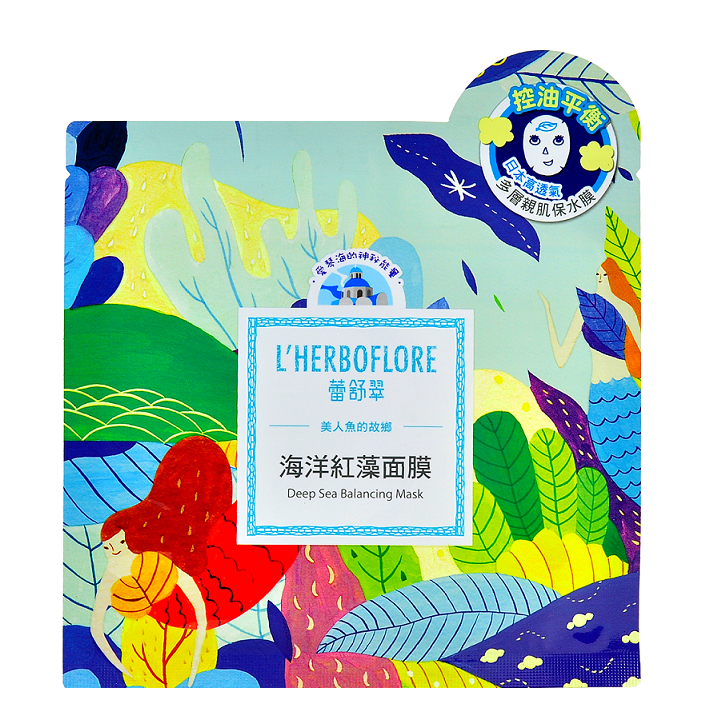L'HERBOFLORE Deep Sea Balancing Mask | Shop Taiwanese Sheet Masks at ShopChuusi.com