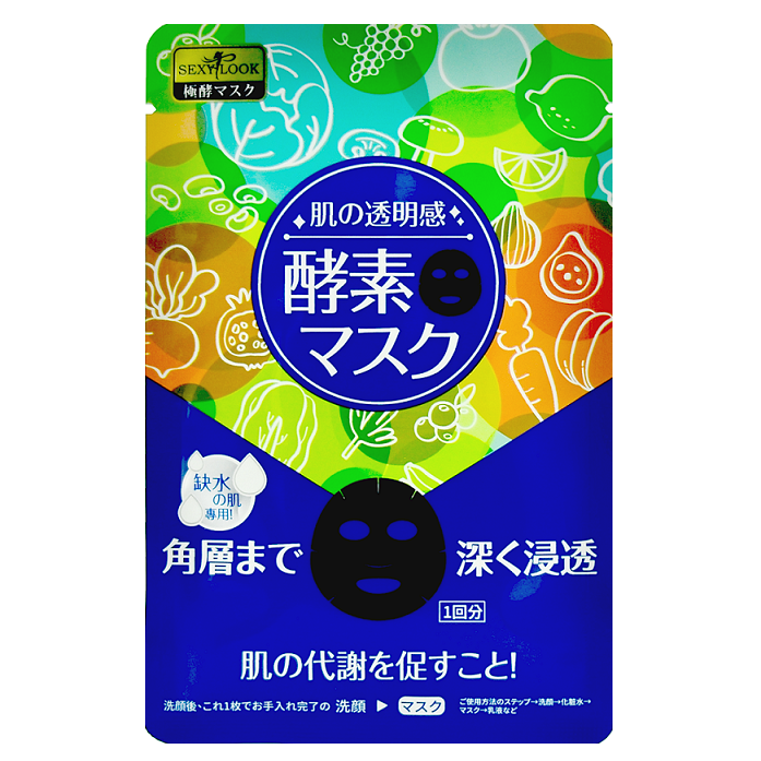 SEXYLOOK Enzyme Moisturizing Mask -- Shop Korean Japanese Taiwanese Skincare at Shop Chuusi