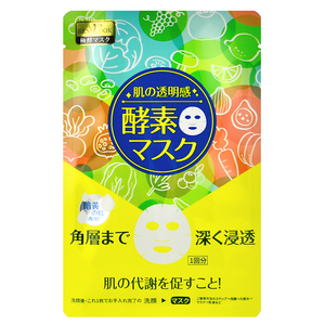 SEXYLOOK Enzyme Whitening Mask -- Shop Korean Japanese Taiwanese Skincare at Shop Chuusi