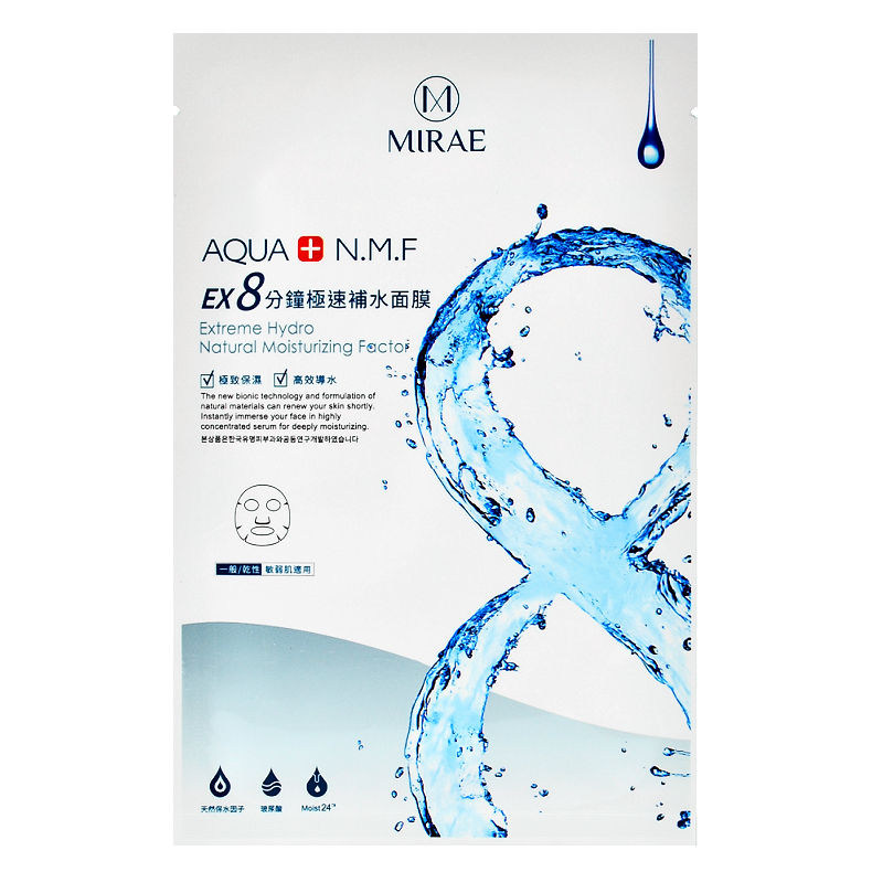 MIRAE EX 8minute Extreme Hydro Mask (Aqua + NMF) | Shop Taiwanese Sheet Mask at ShopChuusi