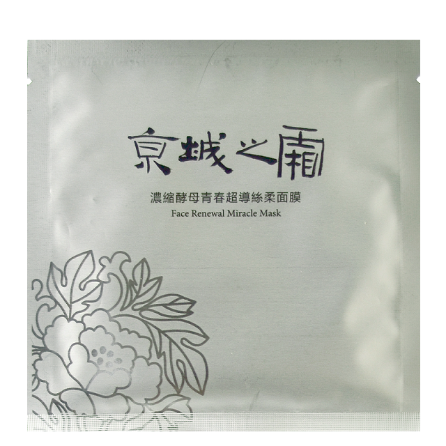 NARUKO JING CHENG Face Renewal Miracle Mask -- Shop Korean Japanese Taiwanese Skincare at ShopChuusi.com