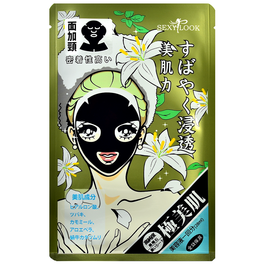 SEXYLOOK Moisturizing Black Cotton Face + Neck Mask (gold) | Taiwanese Sheet Mask | Shop Chuusi