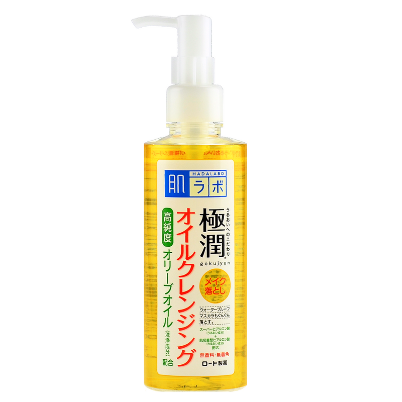 HADA LABO Gokujyun Cleansing Oil | Shop Hada Labo Japanese skincare at ShopChuusi