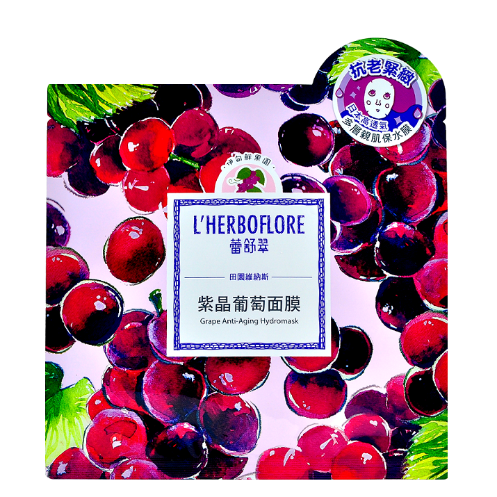 L'HERBOFLORE Grape Anti-Aging Hydromask | Shop Taiwanese Sheet Masks at ShopChuusi.com