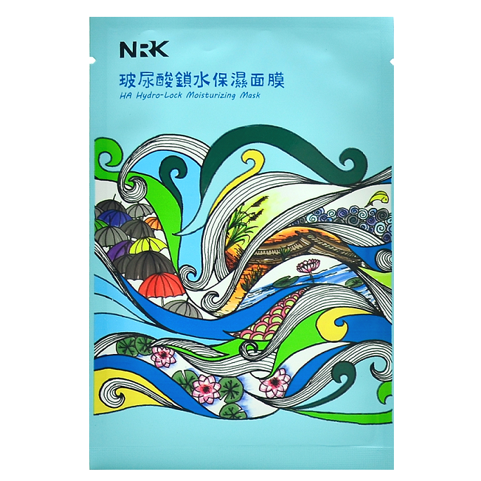 NARUKO NRK HA Hydro-lock Moisturizing Mask -- Shop Korean Japanese Taiwanese skincare at Shopchuusi