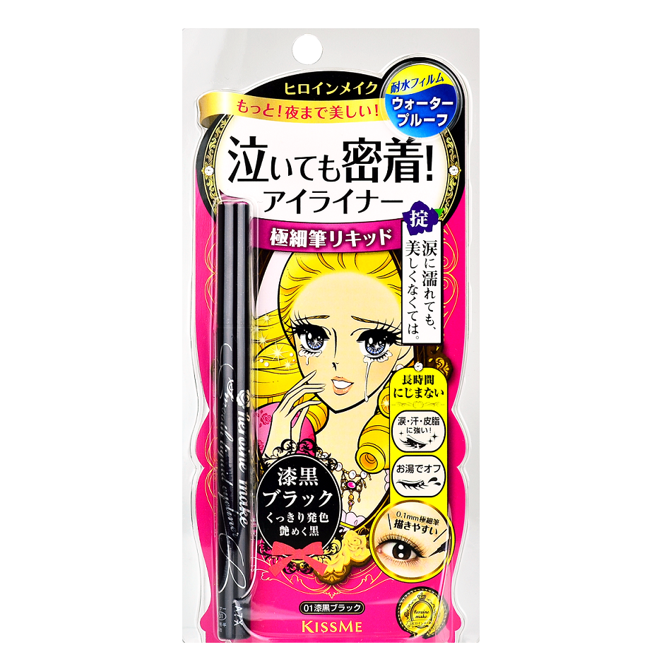 KISS ME Heroine Make Smooth Liquid Eyeliner Super Keep - Black | Shop Kiss Me Japanese Makeup at ShopChuusi