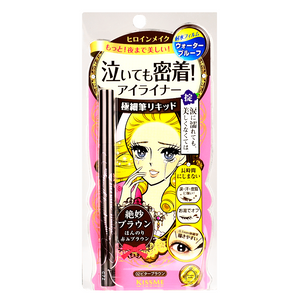 KISS ME Heroine Make Smooth Liquid Eyeliner Super Keep - Brown | Shop KissMe Japanese Makeup at ShopChuusi