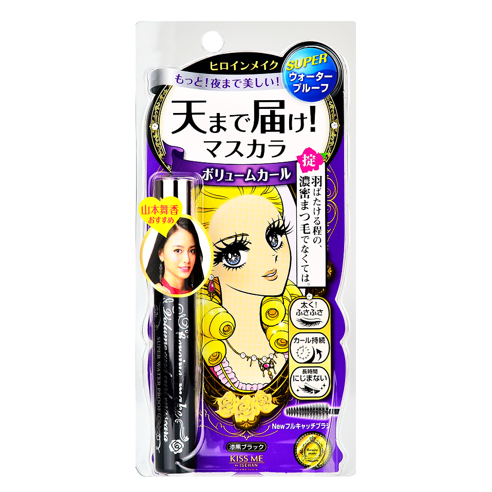 KISSME Heroine Make Volume And Curl Mascara Super Water Proof | Shop KissMe Japanese Makeup at ShopChuusi