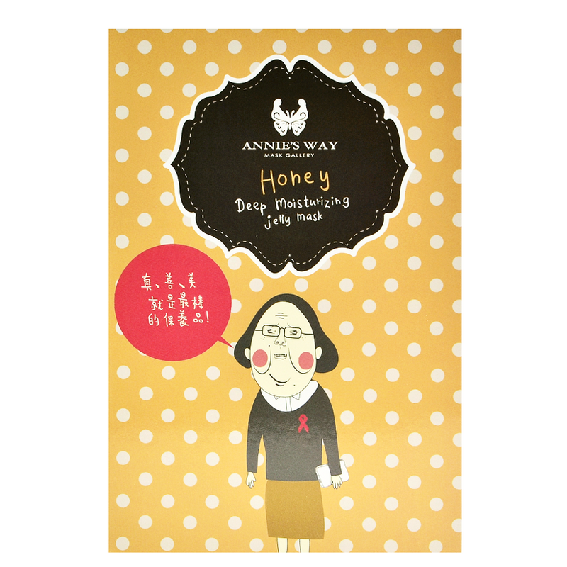 ANNIE'S WAY Honey Deep Moisturizing Jelly Mask | Shop Taiwanese Jelly Mask at ShopChuusi