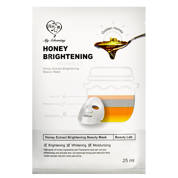 MY SCHEMING Honey Extract Brightening Beauty Mask | Shop Taiwanese Sheet Masks at ShopChuusi