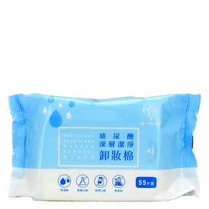MY SCHEMING Hyaluronan Deep Clean Makeup Remover Wipes | Shop Taiwanese Sheet Masks at ShopChuusi