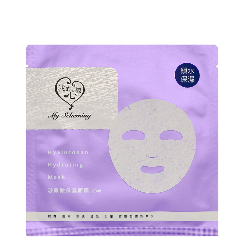 Hyaluronan Hydrating Mask