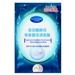 DR.MORITA Hyaluronic Acid & Sake Yeast Essence Moisturizing Facial Mask | Shop Taiwanese Sheet Mask at ShopChuusi