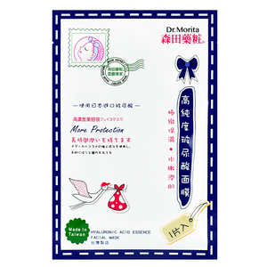 DR.MORITA Hyaluronic Acid Essence Facial Mask | Shop Taiwanese Sheet Mask at ShopChuusi