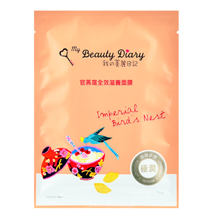 MY BEAUTY DIARY Imperial Bird's Nest Emolliating Mask | Shop Taiwanese Sheet Mask at ShopChuusi