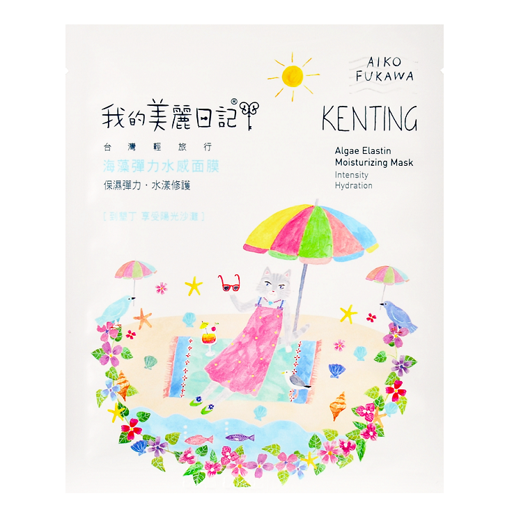 MY BEAUTY DIARY Kenting Algae Elastin Moisturizing Mask | Shop Taiwanese Sheet Mask at ShopChuusi