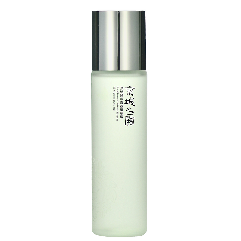 NARUKO JING CHENG La Creme Face Renewal Miracle Essence -- Shop Korean Japanese Taiwanese Skincare at Shopchuusi.com
