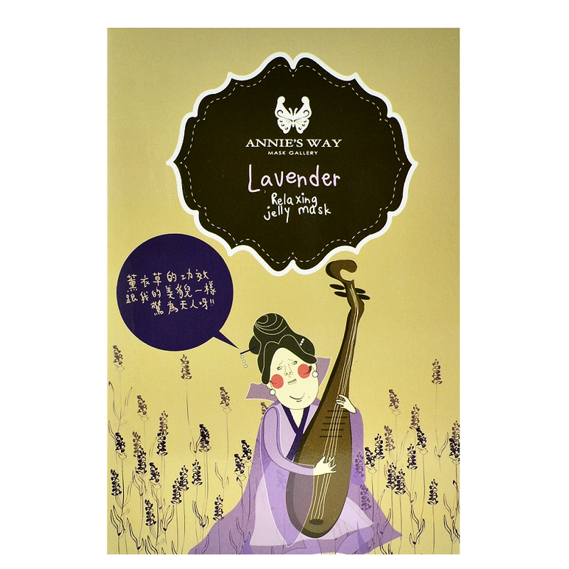 ANNIE'S WAY Lavender Relaxing Jelly Mask | Shop Taiwanese Jelly Mask at ShopChuusi