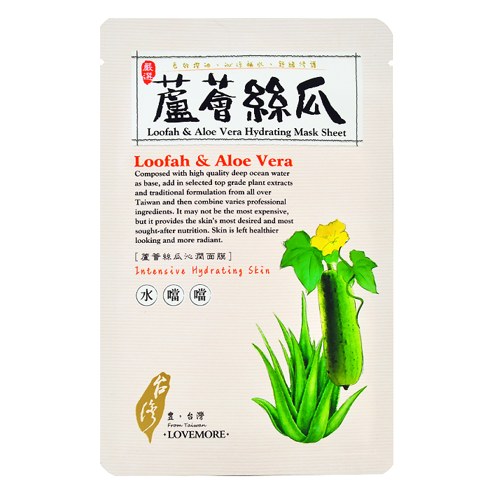 LOVEMORE Loofah & Aloe Vera Hydrating Mask Sheet | Shop Taiwanese Sheet Mask at ShopChuusi