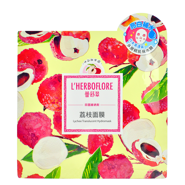 L'HERBOFLORE Lychee Translucent Hydromask | Shop Taiwanese Sheet Masks at ShopChuusi.com