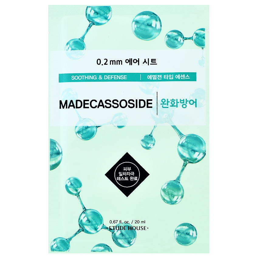 0.2 Therapy Air Mask - Madecassoside