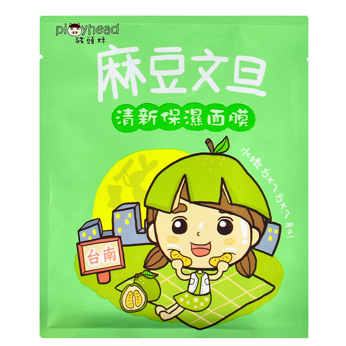AM PIGGYHEAD Madou Pomelo Moisturizing Mask | Shop Taiwanese Sheet Mask at ShopChuusi