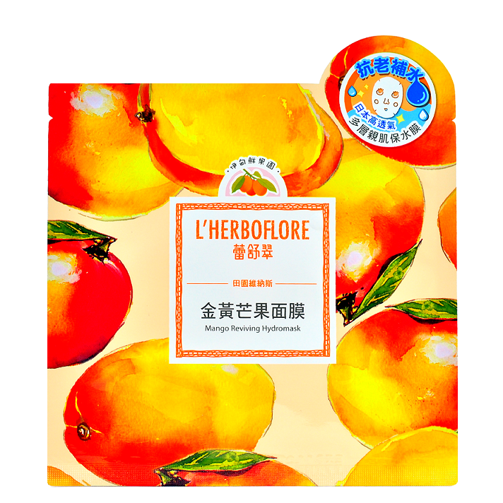 L'HERBOFLORE Mango Reviving Hydromask | Shop Taiwanese Sheet Masks at ShopChuusi.com
