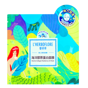 L'HERBOFLORE Marine Collagen Resilience Lift Mask | Shop Taiwanese Sheet Masks at ShopChuusi.com