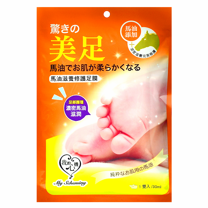 MY SCHEMING Mayu Repairing Foot Mask -- Shop Korean Japanese Taiwanese Skincare at Shop Chuusi