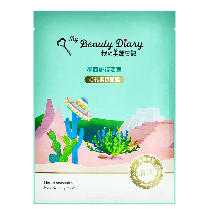 MY BEAUTY DIARY Mexico Anastatica Pore Refining Mask | Shop Taiwanese Sheet Masks at ShopChuusi