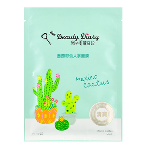 MY BEAUTY DIARY Mexico Cactus Mask | Shop Taiwanese Sheet Mask at ShopChuusi