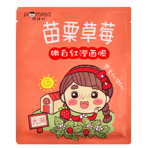 AM PIGGYHEAD Miaoli Strawberry Brightening Mask | Shop Taiwanese Sheet Mask at ShopChuusi