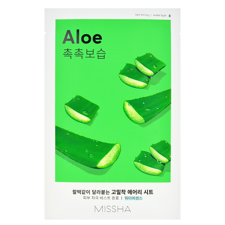 Airy Fit Sheet Mask - Aloe