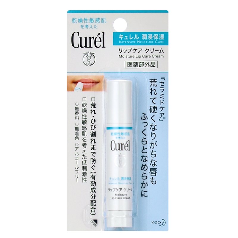 KAO CUREL Moisture Lip Care Cream -- Shop Korean Japanese Taiwanese Skincare at Shop Chuusi