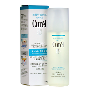 KAO CUREL Moisture Lotion III Enrich -- Shop Korean Japanese Taiwanese Skincare at Shop Chuusi