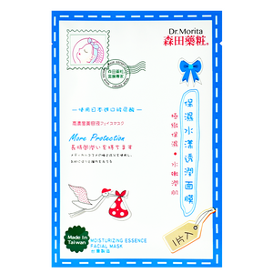 DR.MORITA Moisturizing Essence Facial Mask | Shop Taiwanese Sheet Mask at ShopChuusi