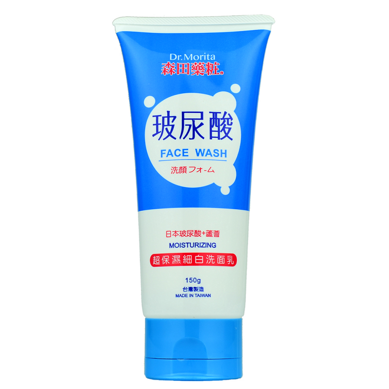DR.MORITA Moisturizing Face Wash | Shop Taiwanese Face Cleansers at ShopChuusi