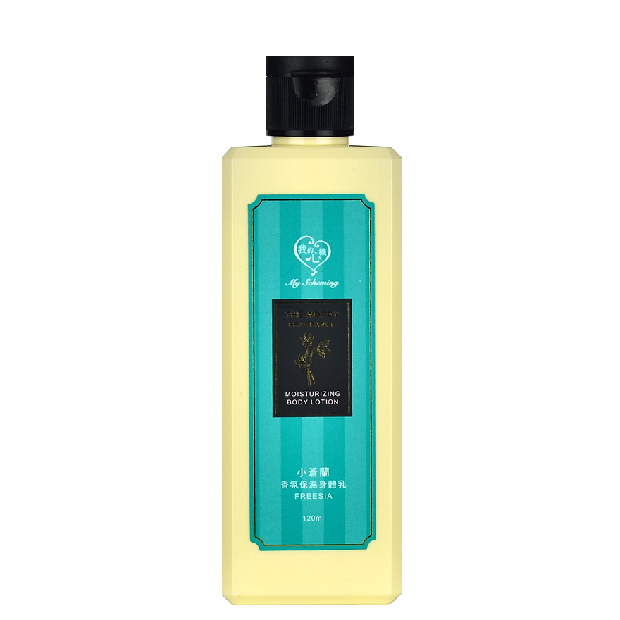 MY SCHEMING Moisturizing Body Lotion - Freesia -- Shop Korean Japanese Taiwanese at Shop Chuusi