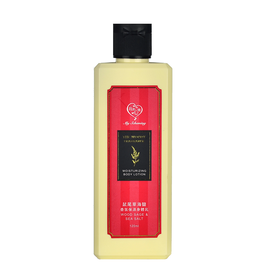 MY SCHEMING Moisturizing Body Lotion - Wood Sage & Sea Salt -- Shop Korean Japanese Taiwanese Beauty at Shop Chuusi