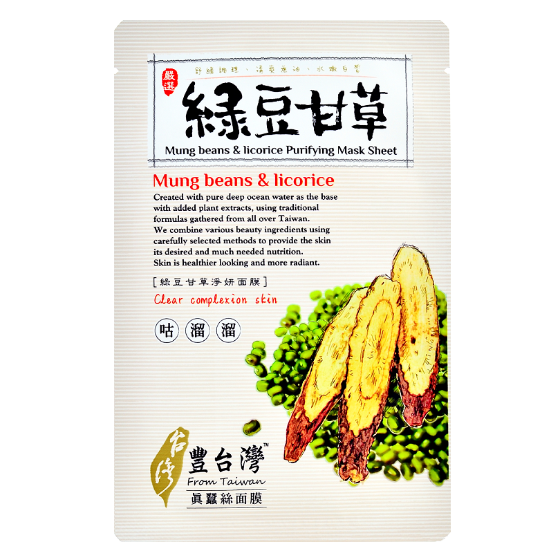 LOVEMORE Mung Beans & Licorice Purifying Mask Sheet | Shop Taiwanese Sheet Mask at ShopChuusi
