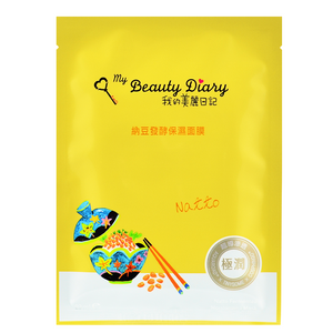 MY BEAUTY DIARY Natto Fermented Moisturizing Mask | Shop Taiwanese Sheet Mask at ShopChuusi