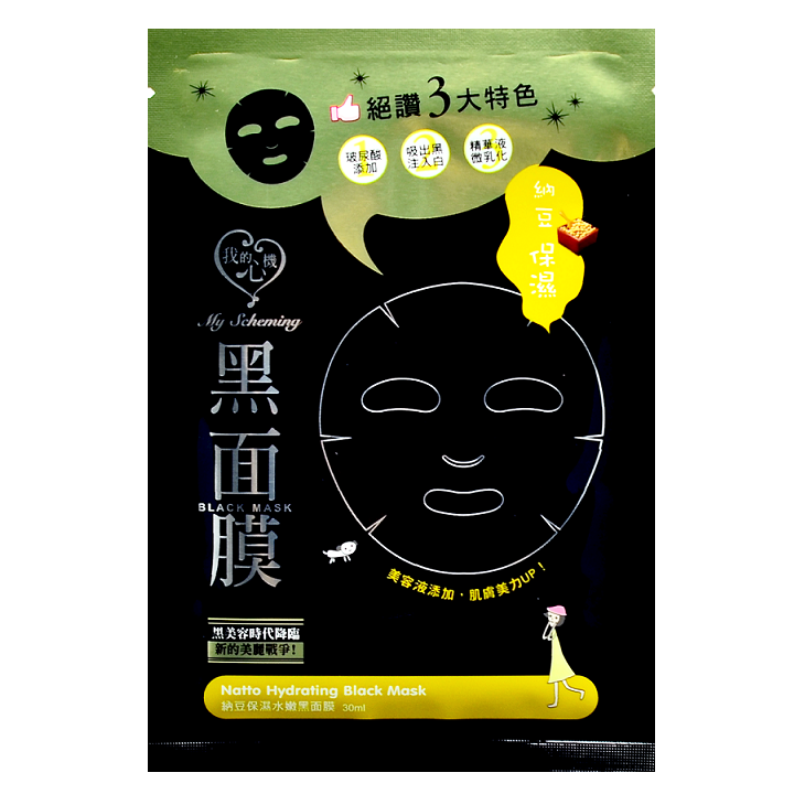 MY SCHEMING Natto Hydating Black Mask | Shop Taiwanese Sheet Mask at ShopChuusi