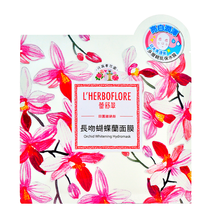L'HERBOFLORE Orchid Whitening Hydromask | Shop Taiwanese Sheet Masks at ShopChuusi.com