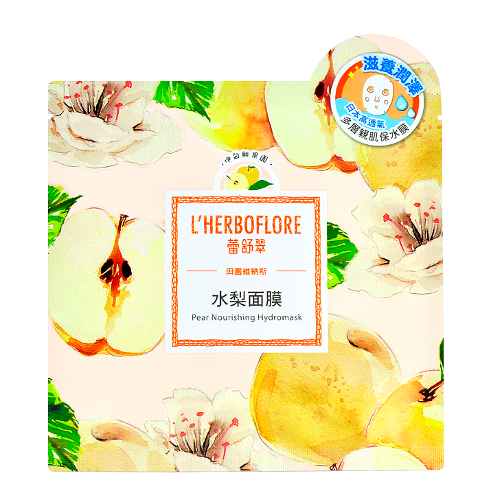 L'HERBOFLORE Pear Nourishing Hydromask | Shop Taiwanese Sheet Masks at ShopChuusi.com