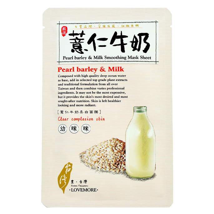 LOVEMORE Pearl Barley & Milk Smoothing Mask Sheet | Shop Taiwanese Sheet Mask at ShopChuusi